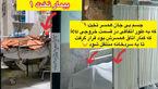عکس کرونایی که ایران را تکان داد / زوج بابلی در نوبت مرگ