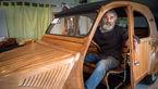 6 سال تلاش یک نجار  برای ساخت خودرو ژیان چوبی که حرکت می کند+ عکس