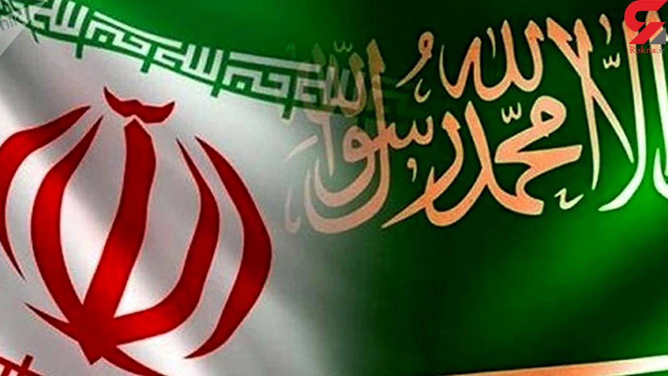مذاکرات تهران و ریاض / اتفاقات غافلگیر کننده در راه است
