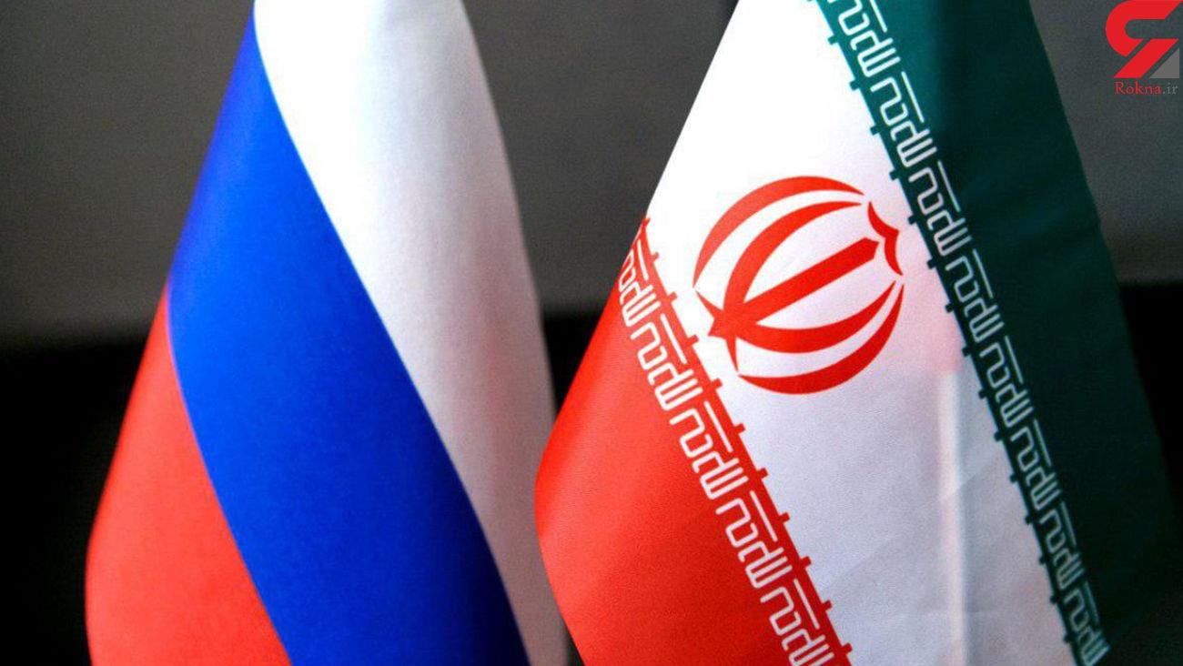 رایزنی ایران و روسیه درباره توسعه همکاریهای هستهای صلحآمیز