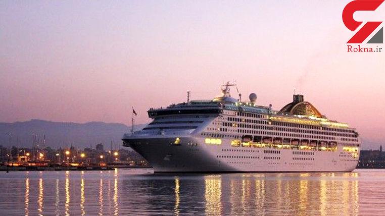 ورود اولین کشتی کروز به ایران