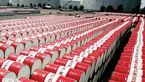 آخرین میزان تولید نفت ایران اعلام شد