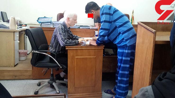 گریه های قاتل شب چهارشنبه سوری در دادگاه دل اولیای دم را به رحم آورد + عکس