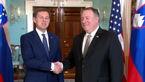 برنامه موشکی ایران، محور رایزنی «پامپئو» با وزیر خارجه اسلوونی