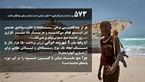 20ماه اسارت صیادان ایرانی در دستان دزدان دریایی سومالی /راه اندازی کمپین نجات