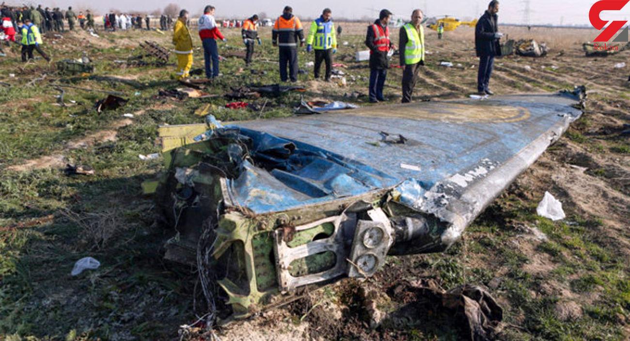 سرنوشت جعبه سیاه هواپیمای اوکراینی مشخص شد + جزئیات