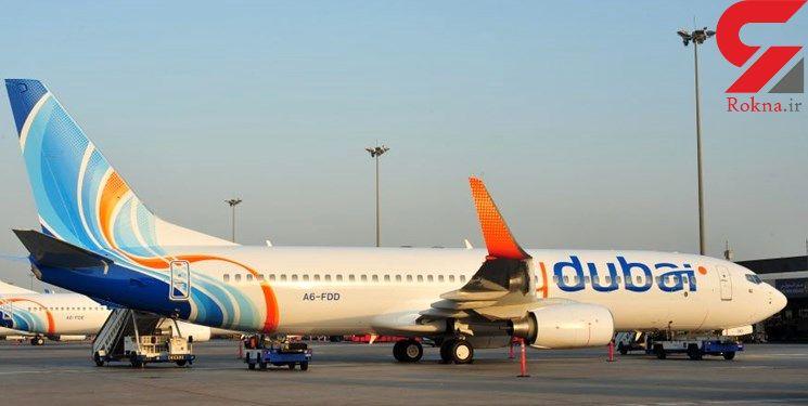 وحشت در آسمان شیراز / هواپیمای اماراتی پر دود بود ! + عکس بعد از حادثه