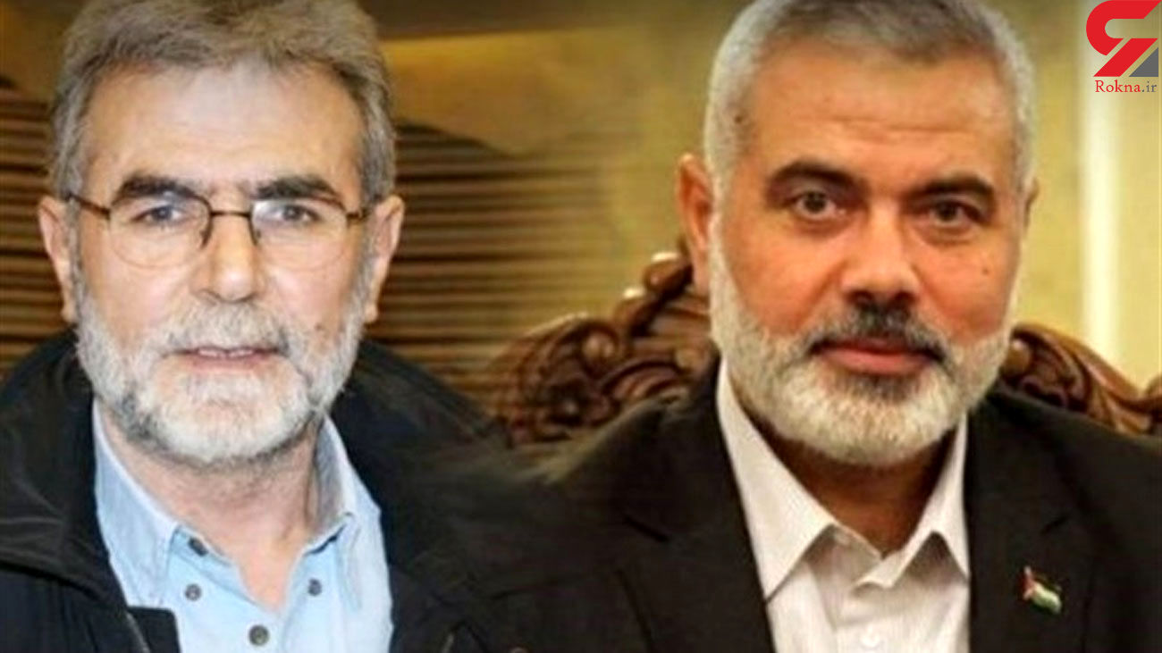 Hamas, Islamic Jihad Denounce Assassination of Top Iranian Scientist