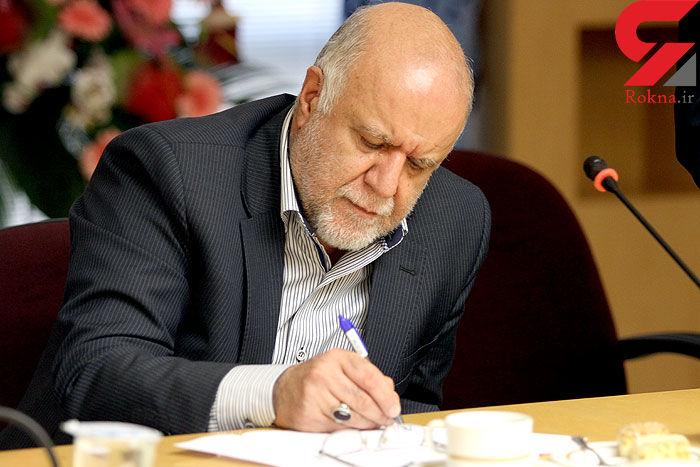 بخشنامه صرفهجویی و کاهش هزینههای بیتاثیر در کارایی وزارت نفت ابلاغ شد