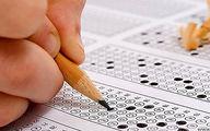 زمان ثبت نام آزمون استخدامی وزارت کشور ساعت ۲۴ امشب به پایان می رسد/ استخدام ۱۵۰۰ نفر در بخشداری ها، فرمانداری ها و ستاد وزارت کشور