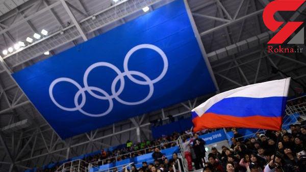 محرومیت ۴ ساله همه ورزشکاران روسیه از حضور در المپیک ها و جام جهانی