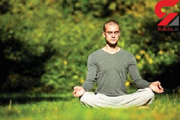 یوگا موجب تسکین افسردگی می شود
