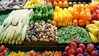 قیمت میوه و تره بار در میادین اعلام شد / امروز دوشنبه 6 بهمن