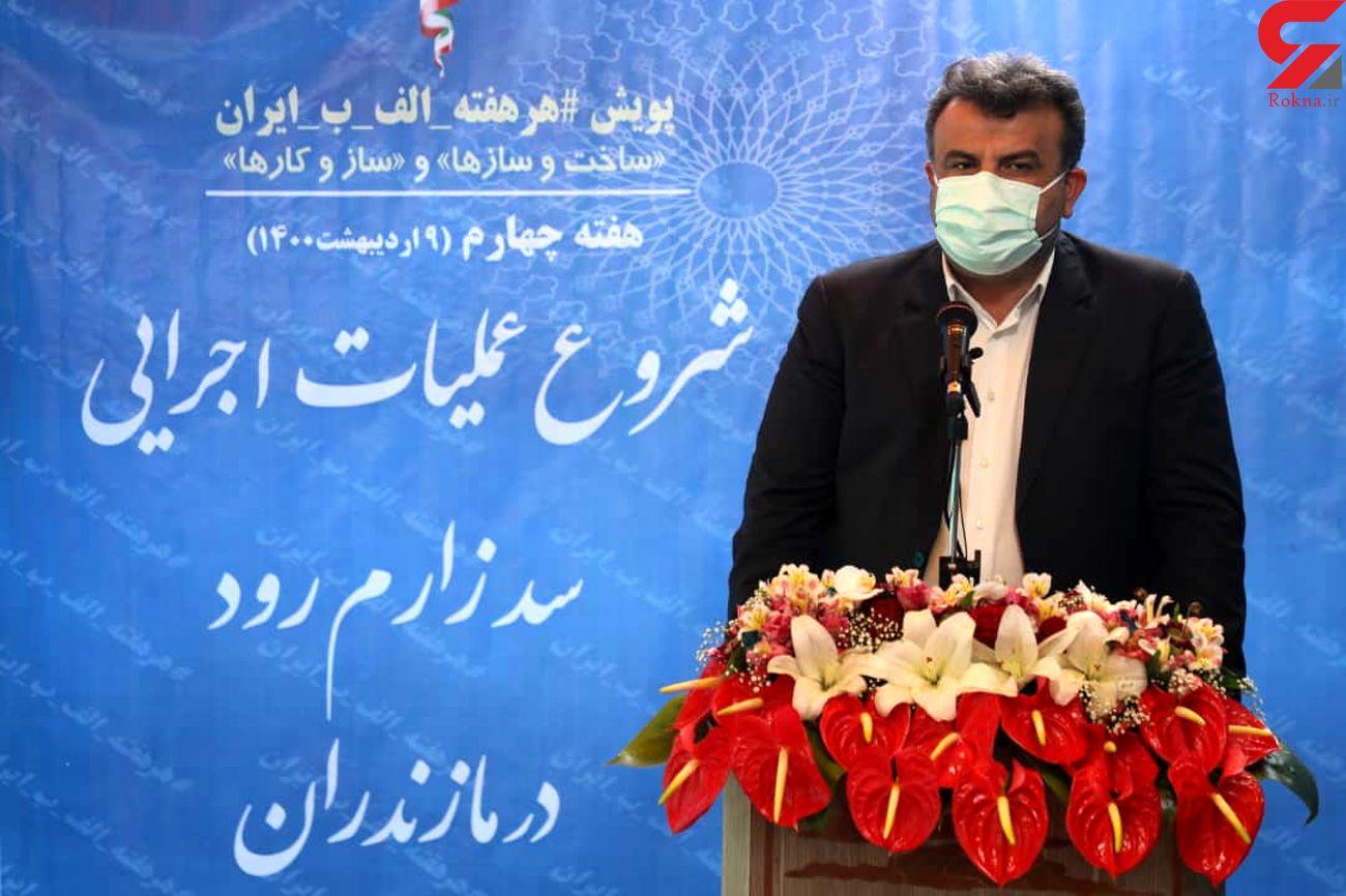 استاندار از توجه ویژه دولت به زیرساختهای آبی مازندران قدردانی کرد