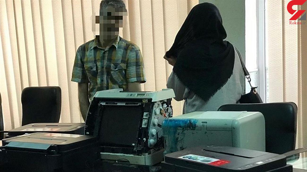 دستگیری خانواده بی آبرو در کرج / 25 نفر دنبال آن ها بودند