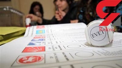 فضاحت انتخاباتی در ترکیه