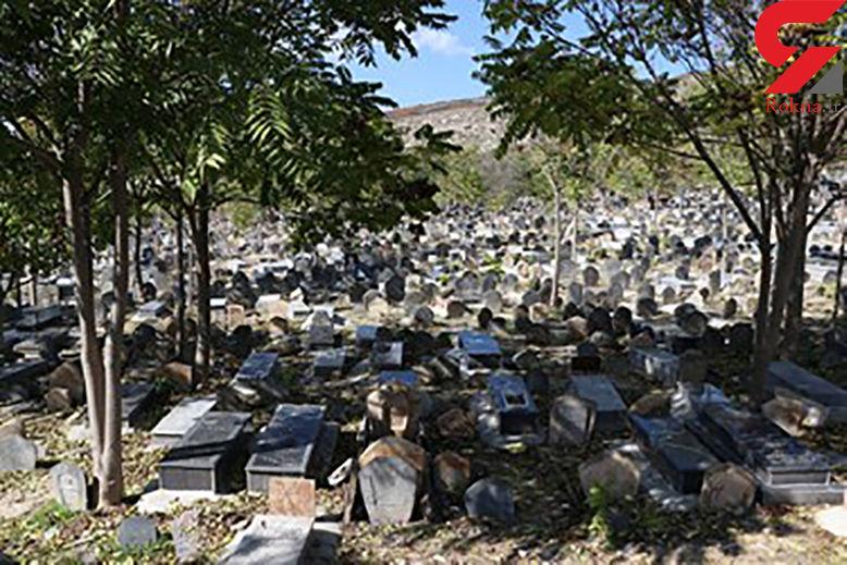 نخستین قبرستان مسلمانان در ایران را بشناسیم + عکس