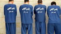 29 سارق در اسلام آبادغرب به دام پلیس افتادند