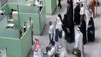 1000 ضربه شلاق برای 2 مامور فرودگاه جده به خاطر آزار 2 نوجوان ایرانی