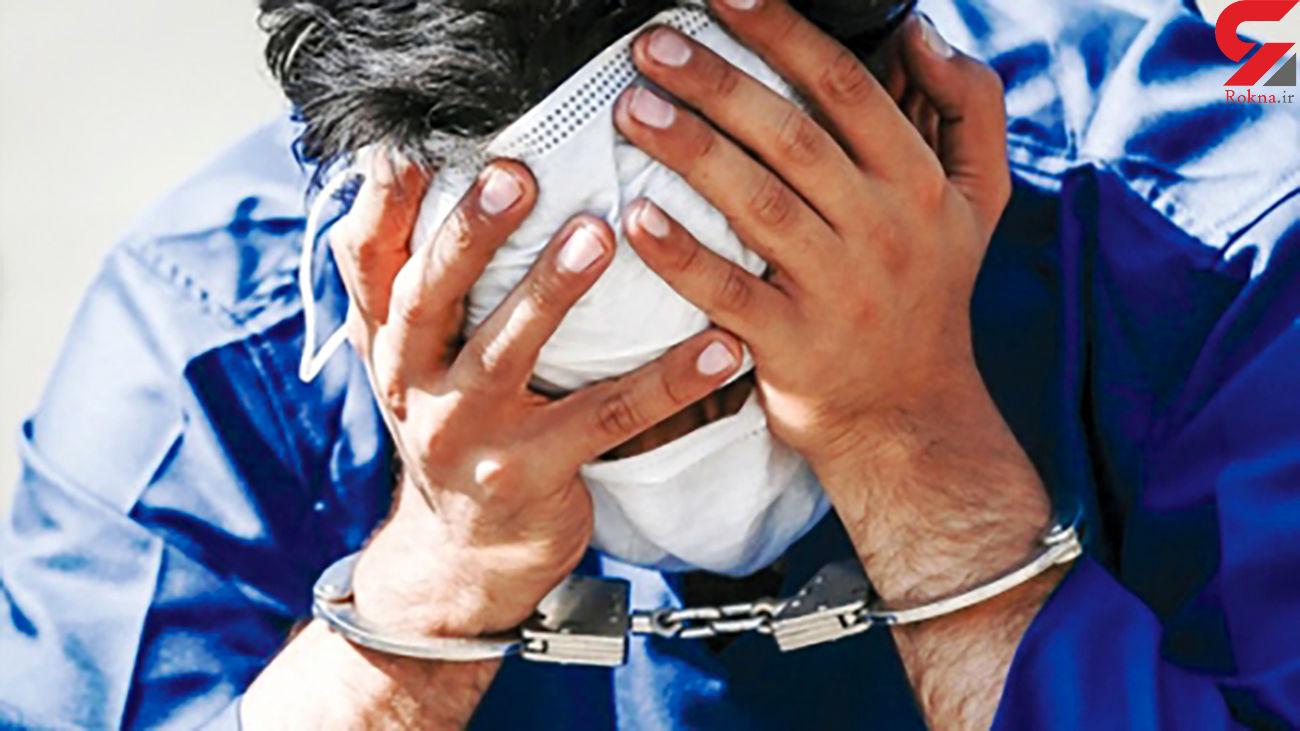 اعترافات زورگیری که به 80 زن تهرانی حمله کرده بود