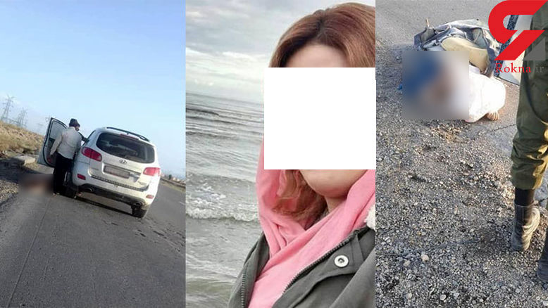 عکس 16+ / راز قتل زن بدون لباس در جاده سیرجان / دادستان دستور ویژه داد