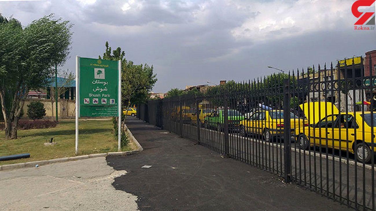 توضیحات شهرداری درباره علت حصارکشی پارک شوش