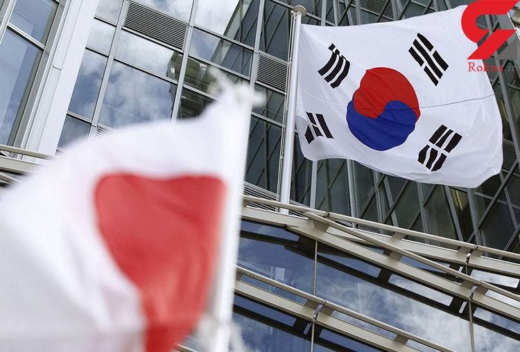 احضار سفیر ایران در کره جنوبی