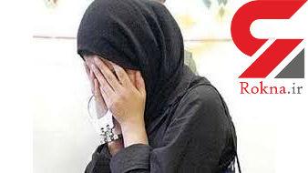 سو استفاده کثیف یک زن از زوج جوانی در بوشهر+عکس