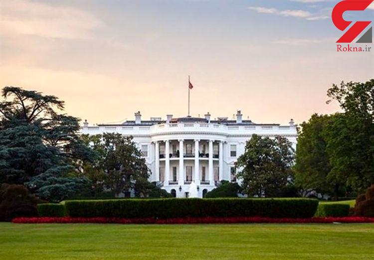 عجیب ترین شغل های کارکنان کاخ سفید + عکس