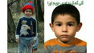 این پسر 4 ساله را ندیده اید / پدر و مادر او 9 ماه چشم انتظارش هستند + عکس