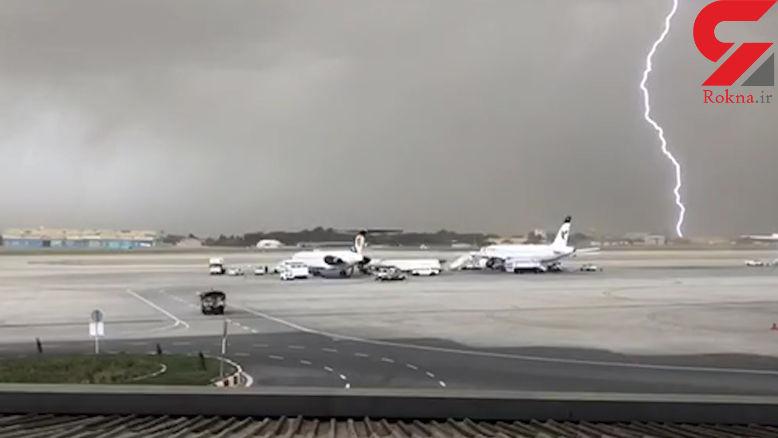فوری /  لحظه صاعقه زیبا در فرودگاه مهرآباد تهران + فیلم