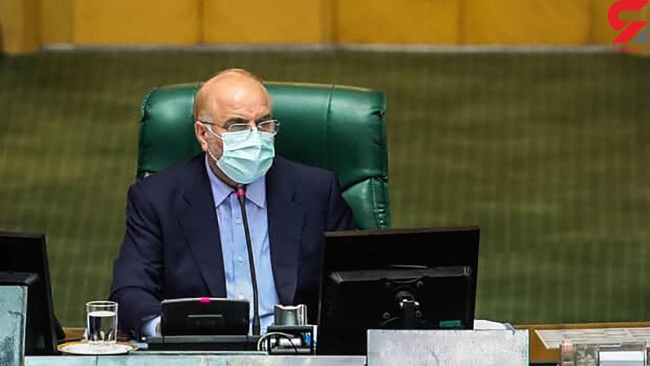 رییس مجلس درباره انتشار تصاویر دوربین زندان اوین هیچ اظهار نظری نکرده است