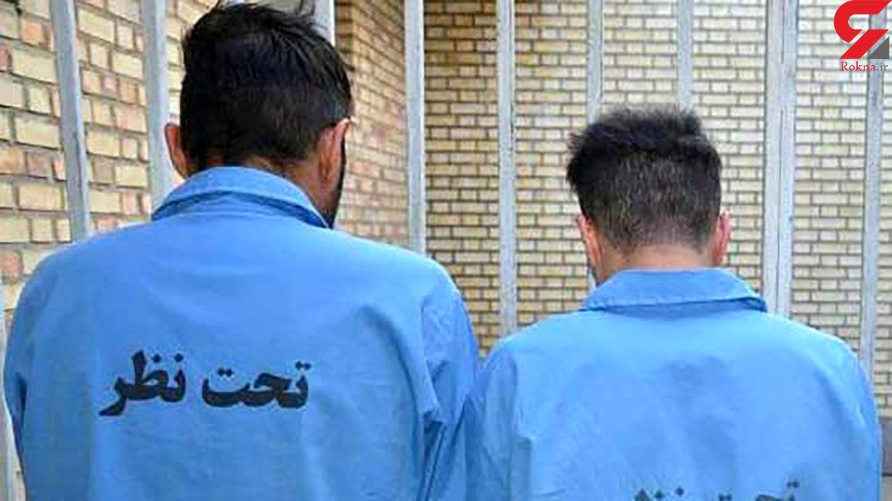 راز قهوه آلوده 2 برادر چرب زبان فاش شد / 84 زن و مرد ایرانی طعمه شدند