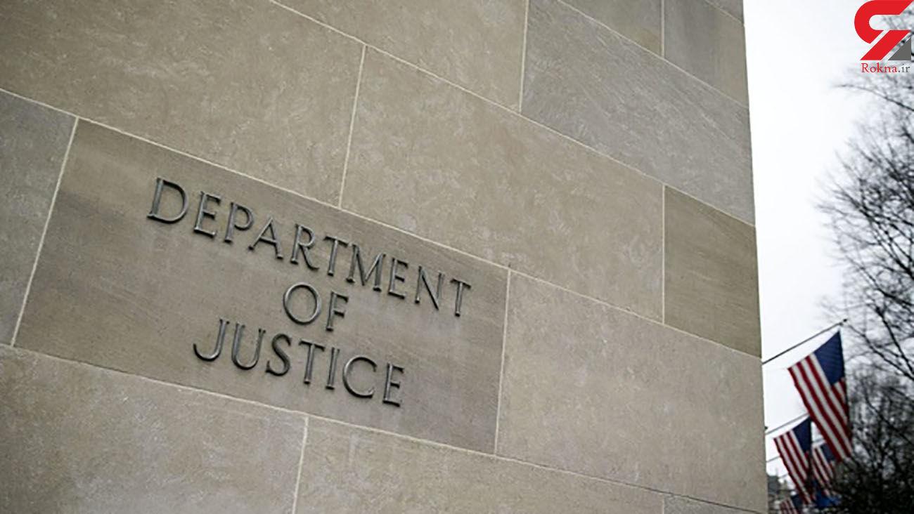 اعلام جرم علیه 4 شهروند آمریکایی به اتهام تلاش برای فروش نفت خام ایران