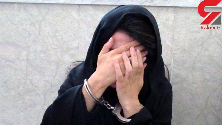 کارهای خجالت آور زن 32 ساله کرجی در مشهد / عروس از هوویش فراری بود