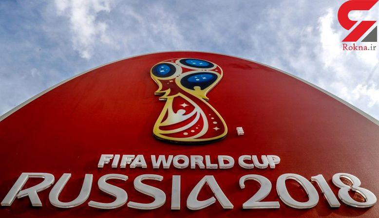 قهرمان جام جهانی 2018 روسیه مشخص شد !