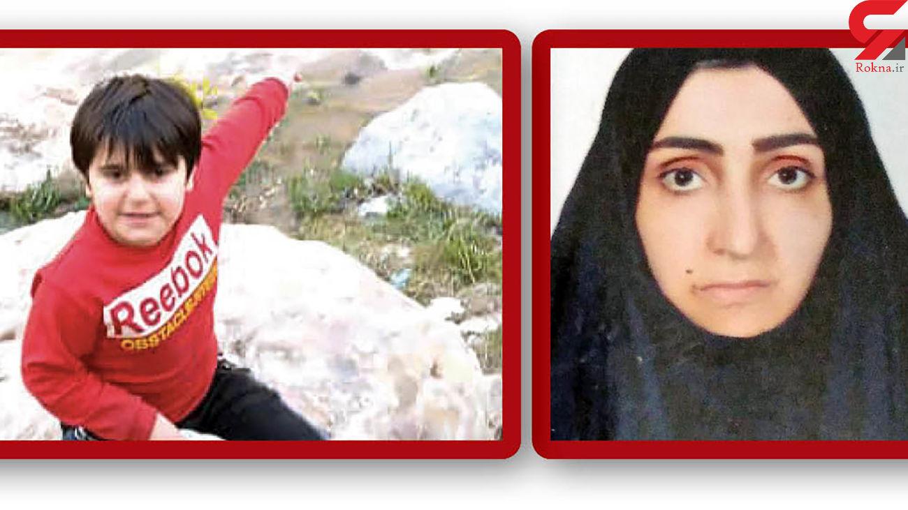پیدا شدن زن گمشده و پسرش پس از یک ماه بی خبری/ آنها در حرم امام رضا(ع) بودند + عکس