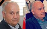 دکتر غلامحسین نادری به خاطر کرونا فوت کرد + عکس