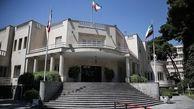 تیراندازی در نزدیکی کاخ ریاست جمهوری در پاستور؟!