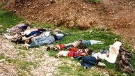 عکس های انتشار نیافته از اقدامات مرگبار صدام! / این اجساد سرنوشت های دردناکی داشتند + جزییات