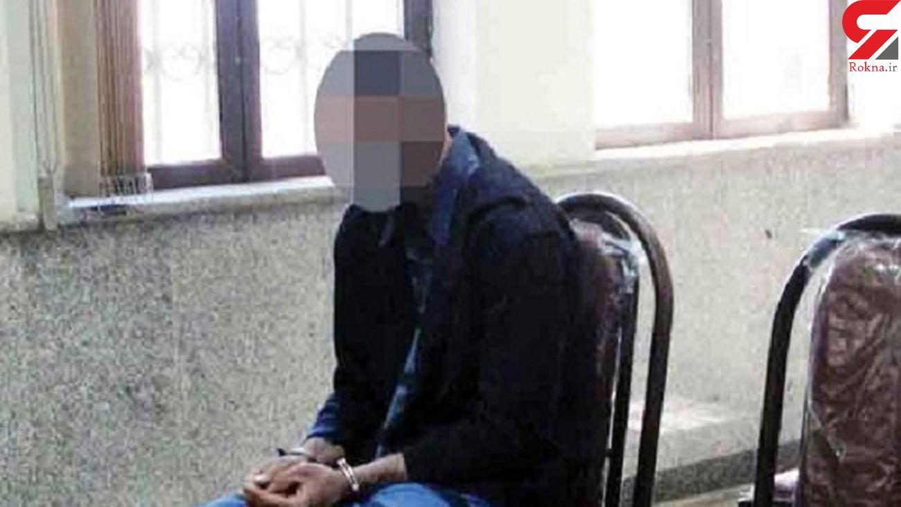 نخبه تهرانی دیوانه آدمکش شد !او با چاقو مادرش را کشت! + جزییات