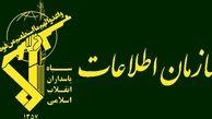 انهدام باند مواد مخدر توسط پاسداران گمنام امام زمان (عج) در استان مرکزی