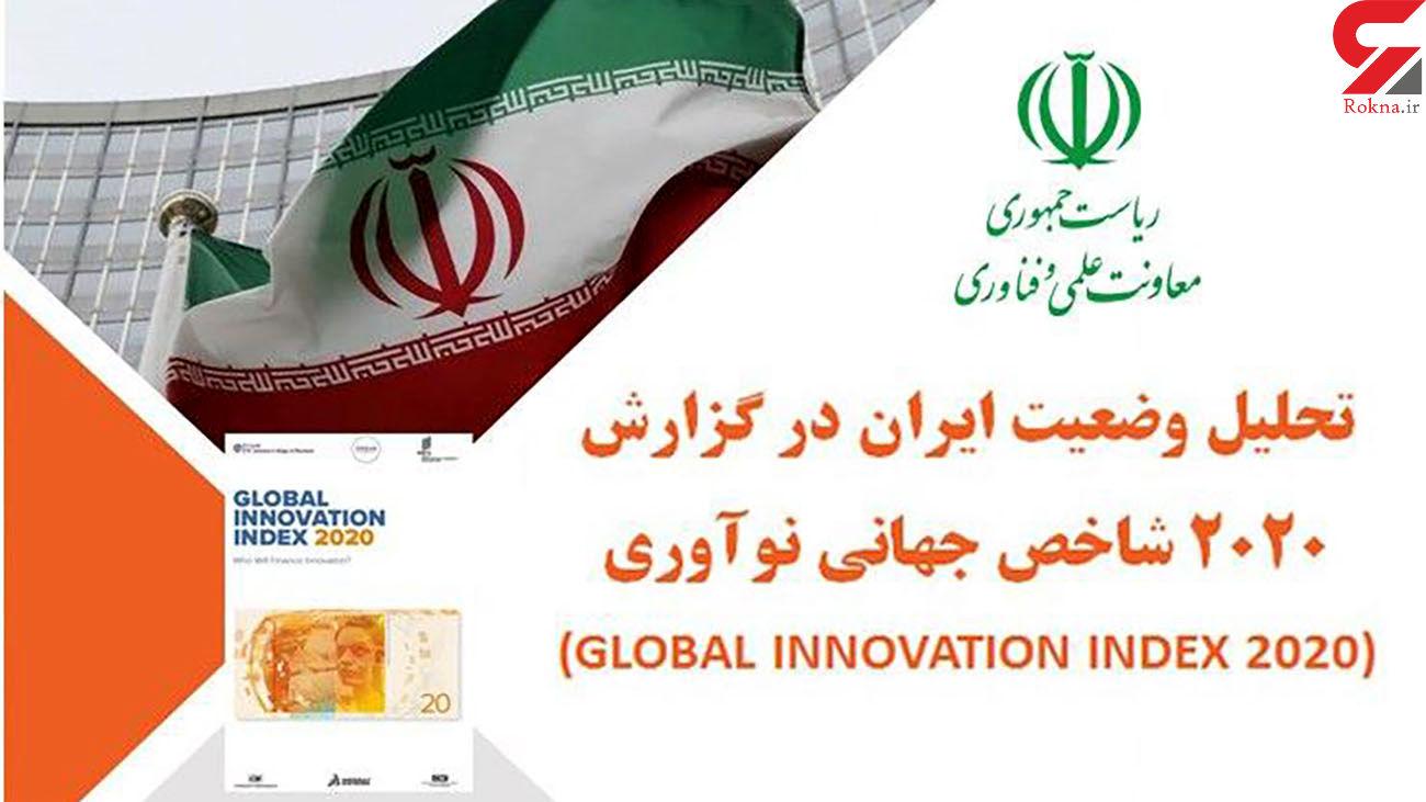 ایران در جمع 100 خوشه برتر علم و فناوری جهان