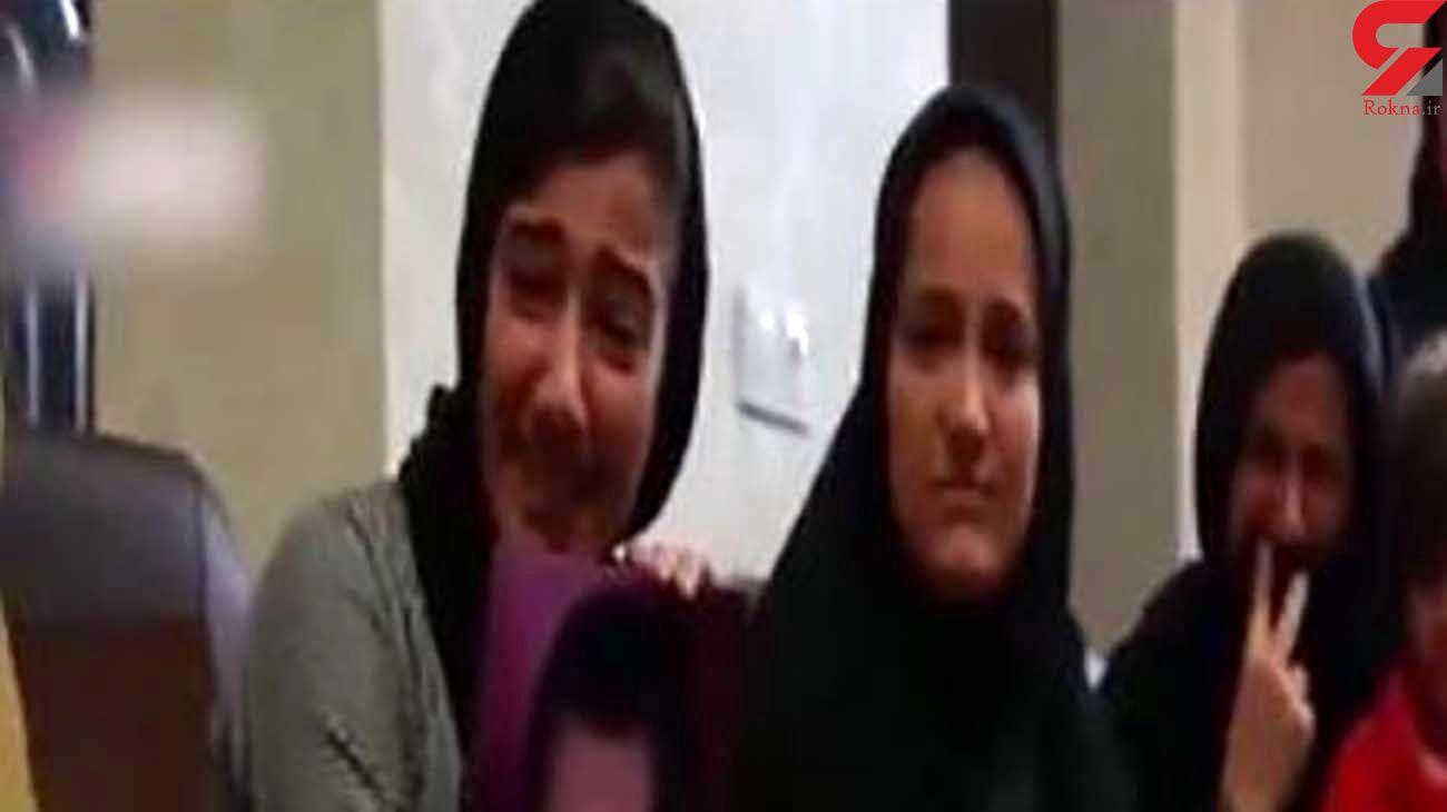 گریه های دختر شهید در ملاقات با عامل ترور پدرش / حیدر قربانی کیست؟! + فیلم
