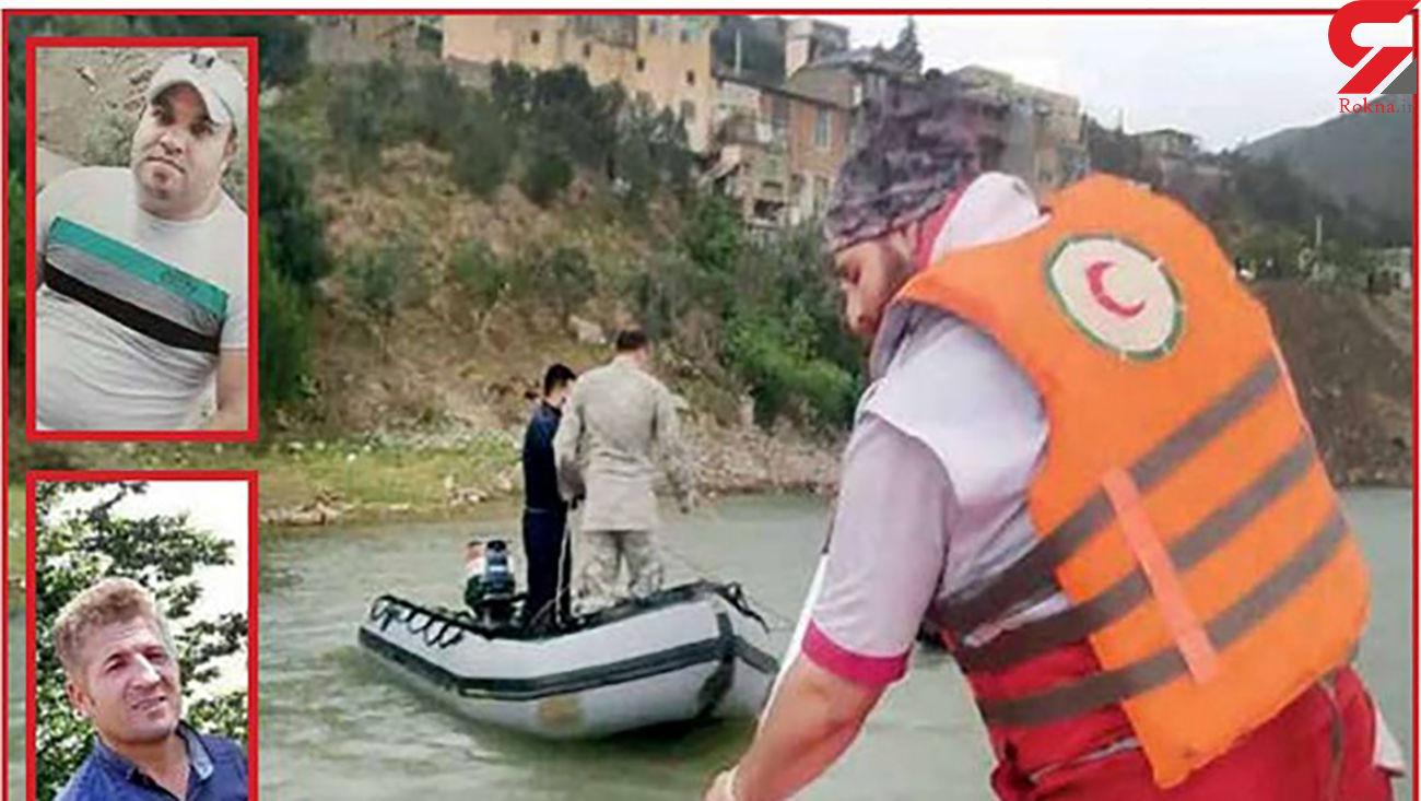 مرگ تلخ مرد فداکار سفیدرود پس از نجات دختر تهرانی + عکس