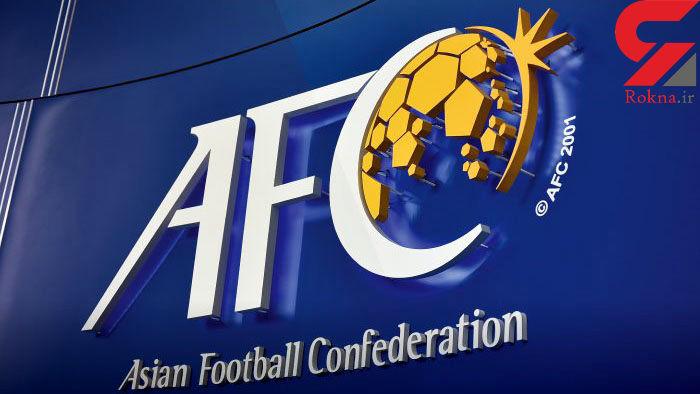 اخطار AFC و جریمه فدراسیون فوتبال ایران