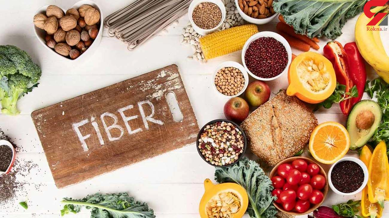 با این روش ها مصرف فیبر را در رژیم غذاییتان افزایش دهید!