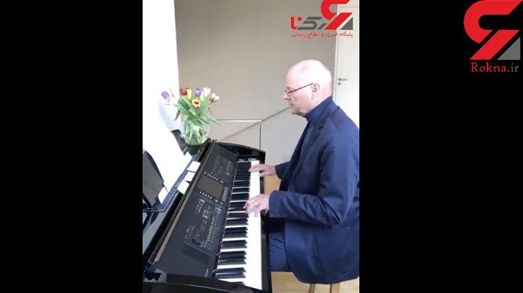 تبریک نوروزی جالب و متفاوت سفیر آلمان با شعری از فروغ فرخزاد + فیلم