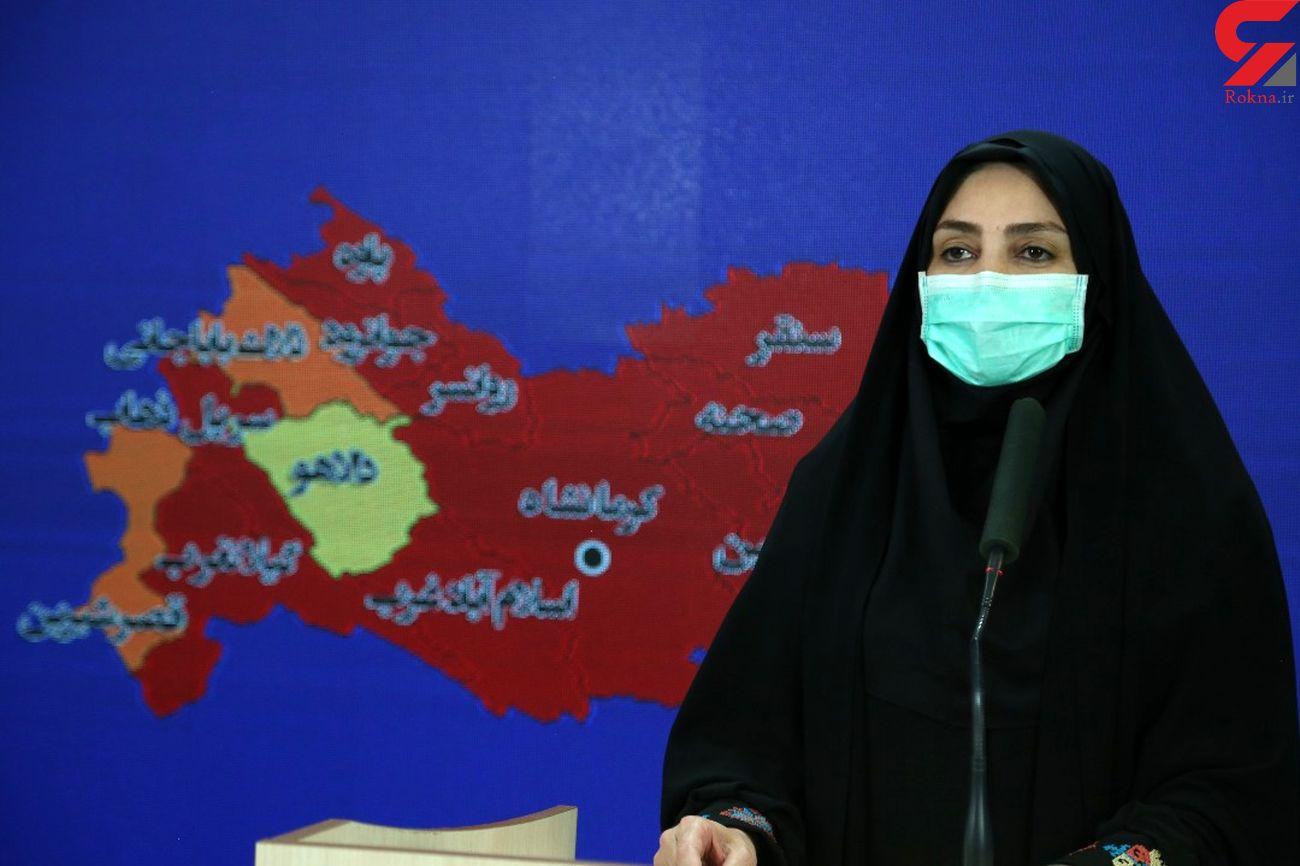 312 مبتلا به کرونا در 24 ساعت گذشته در ایران جانباختند / شناسایی ۵۶۱۶ بیمار جدید کووید۱۹ در کشور