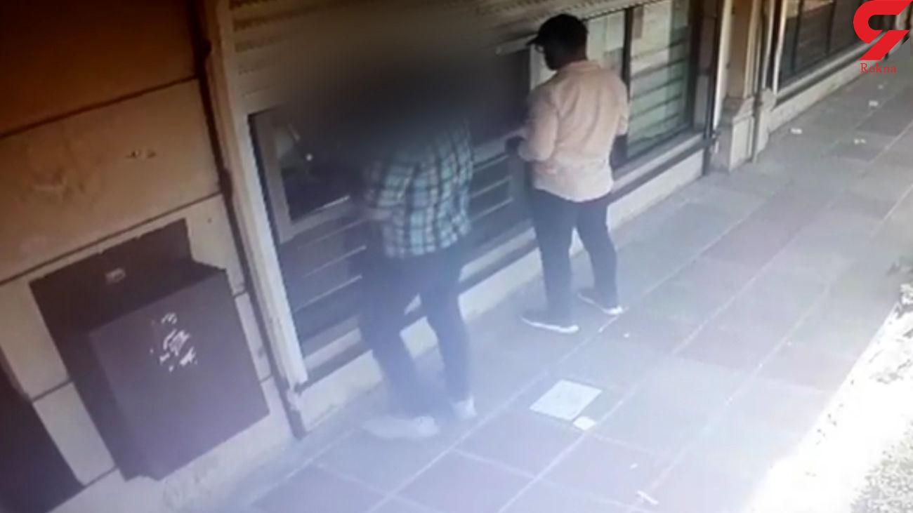فیلم لحظه خالی کرن حساب بانکی با شگردی عجیب / در نسیم شهر رخ داد